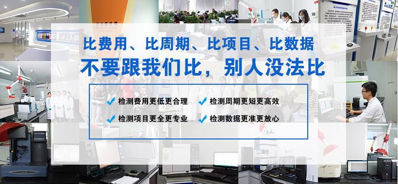 聚星亚虎官方app官方网站